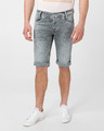 Pepe Jeans Spike Shorts